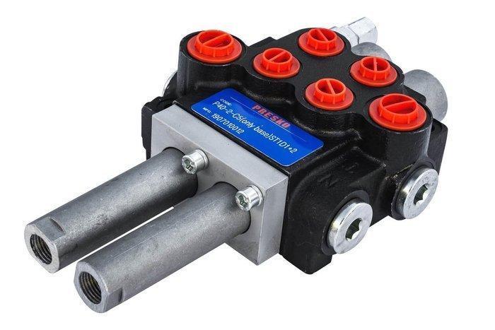 Rozdzielacz hydrauliczny P40 2 sekcyjny 40 L sterowany Joystickiem